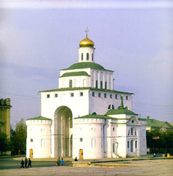 Assumption Cathedral or Cathedral of St. Demetrius