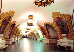 MOSCOW METRO AND OLD MOSCOW